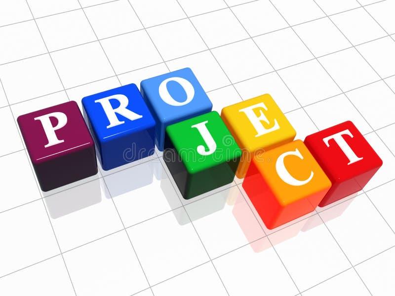 2个颜色项目 向量例证