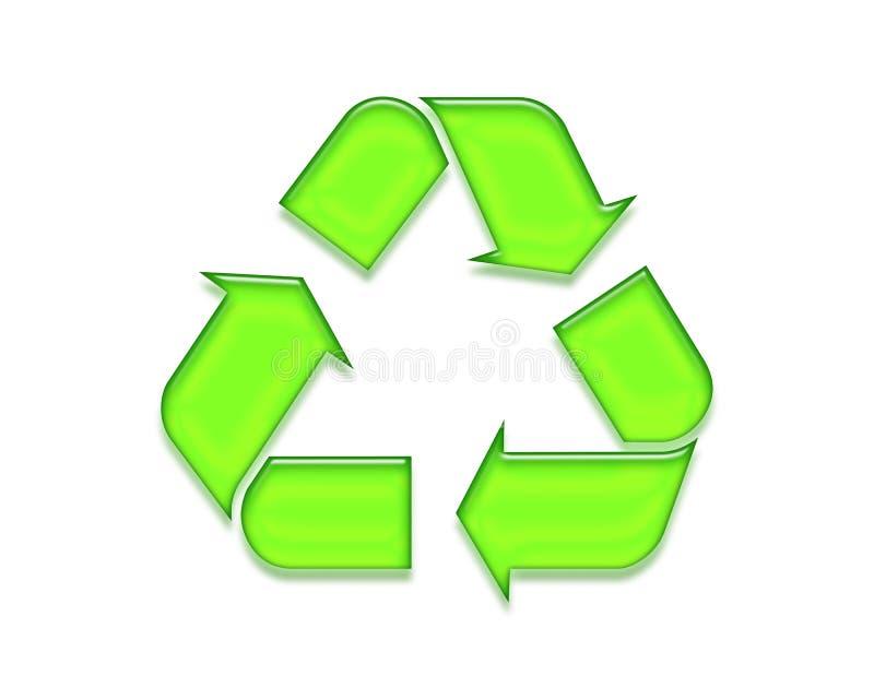 2回收 库存例证