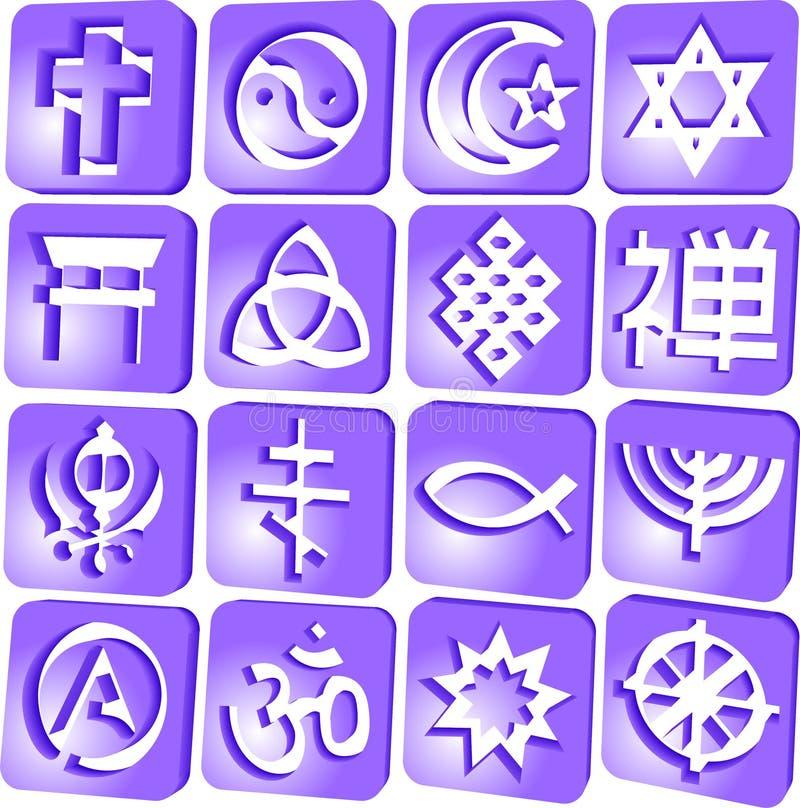 2宗教 库存例证