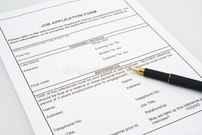 2申请表工作 免版税库存照片