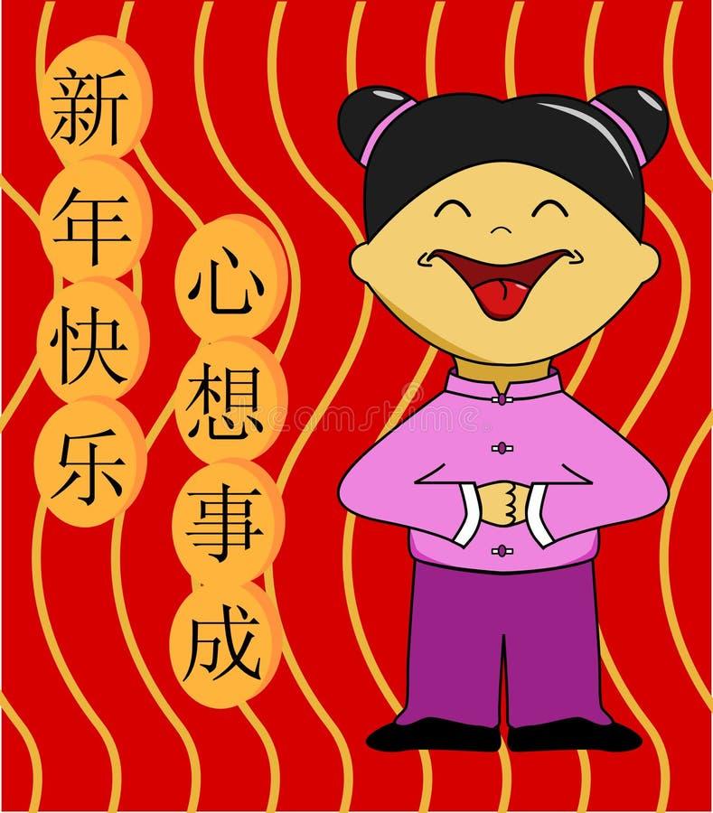 2 китайских счастливых Новый Год иллюстрация штока