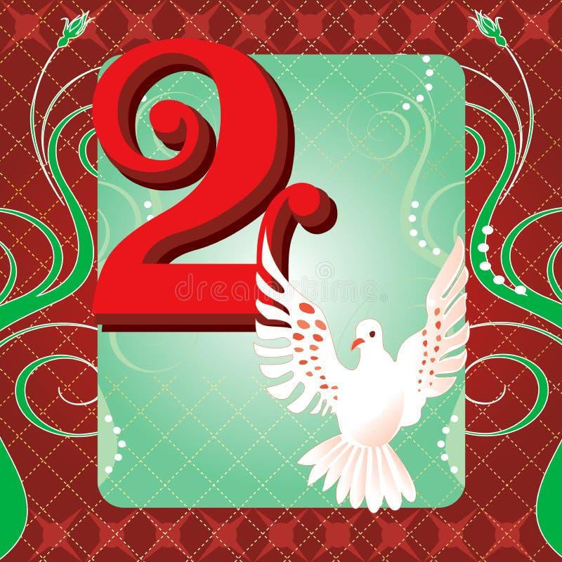 2-ое Рождество бесплатная иллюстрация