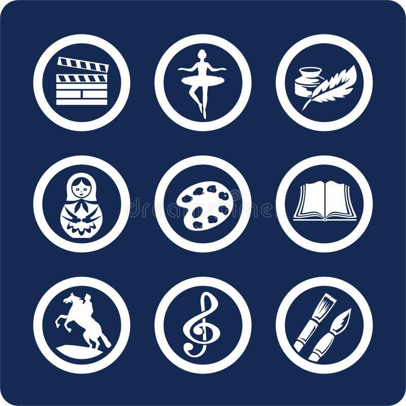 2 12 иконы культуры искусства разделяют комплект иллюстрация вектора
