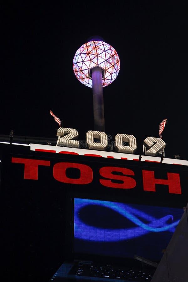2 2009年球方形倍 免版税库存图片