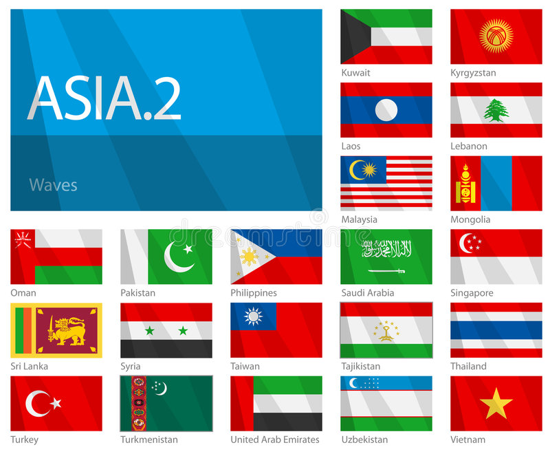 2 asiatiska landsflaggor part våg vektor illustrationer