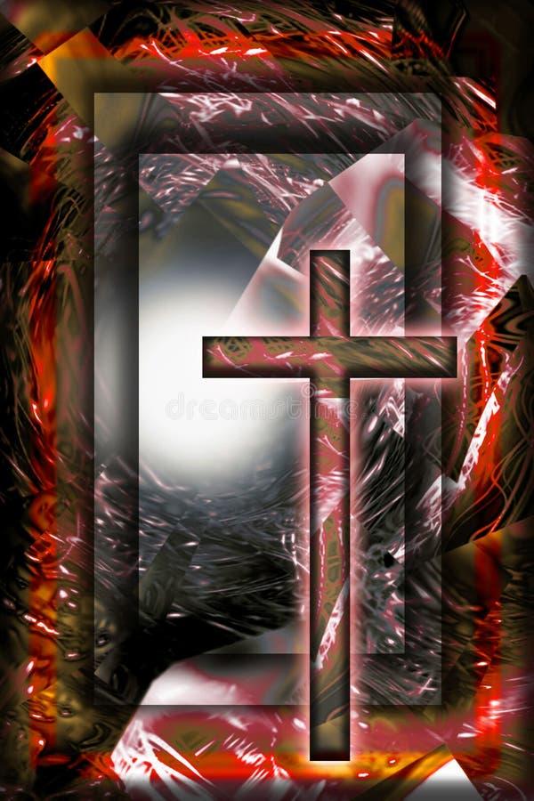 2 krzyż ilustracja wektor