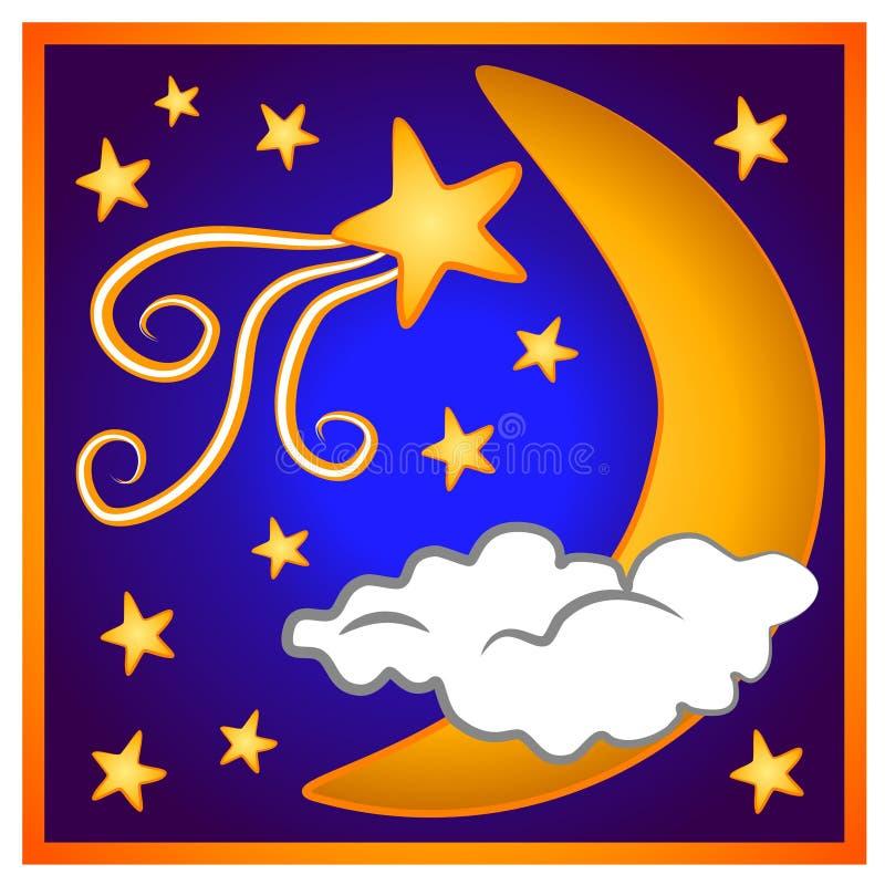 2 magazynki sztuki księżyc spadająca gwiazda royalty ilustracja