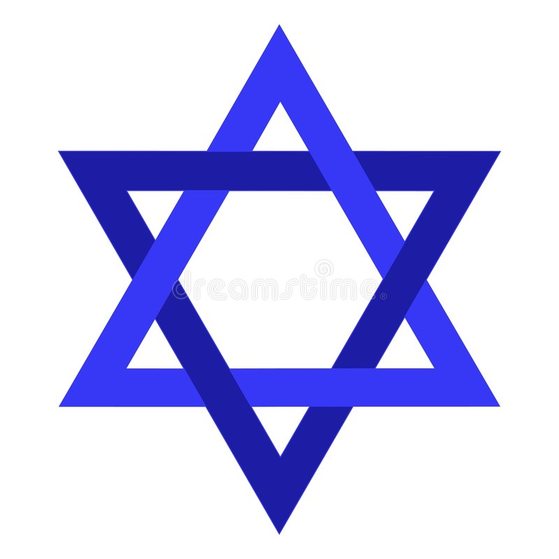 Download 2 Tone Star of David stock vector. Illustration of jewish - 4862221