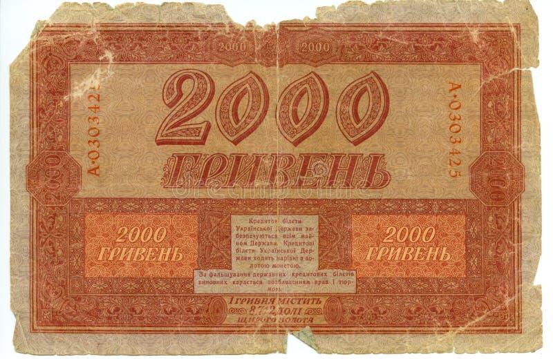 2000 karbovanez bill of Ukraine, 1918. 2000 karbovanez bill of Ukraine, beige shabby torn paper, brick-red pattern royalty free stock images