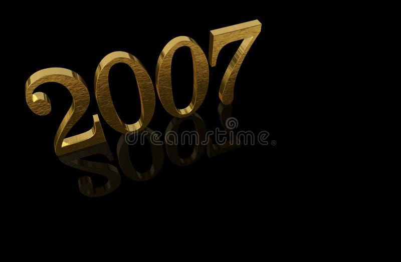 2007 3d gold reflections διανυσματική απεικόνιση