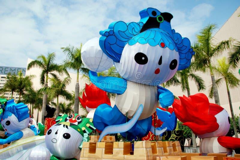 2008年奥林匹克北京香港的吉祥人 库存图片