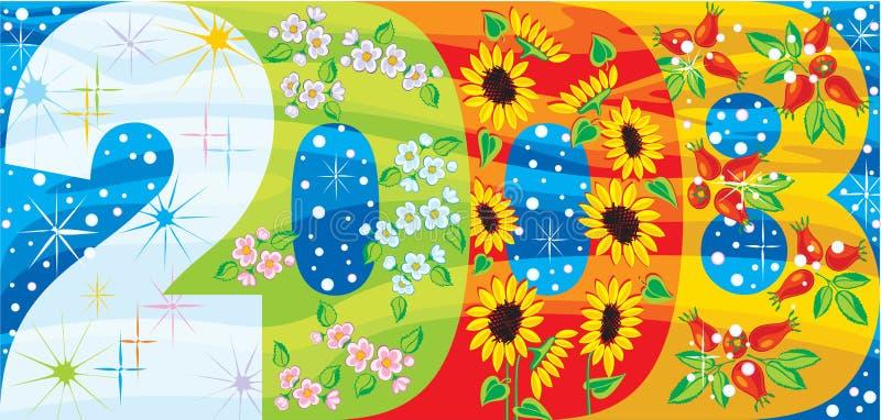 Download 2008年横幅季节 向量例证. 插画 包括有 图画, 蓝色, 樱桃, 抽象, 绘画, 没人, 节假日, 例证 - 3672460