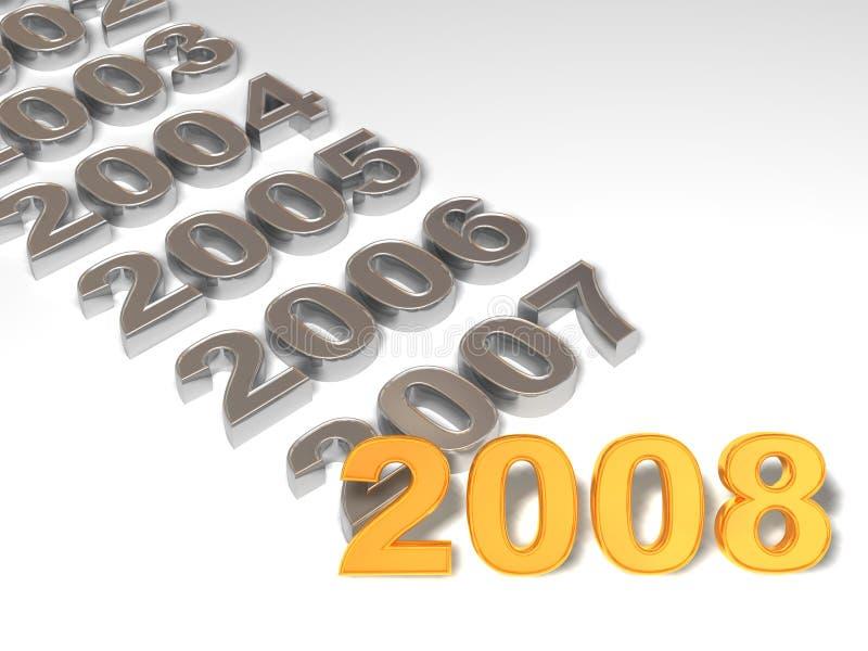 2008 3d新年度 库存例证