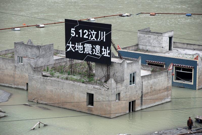 2008 512 rovine di terremoto di Wenchuan fotografie stock libere da diritti