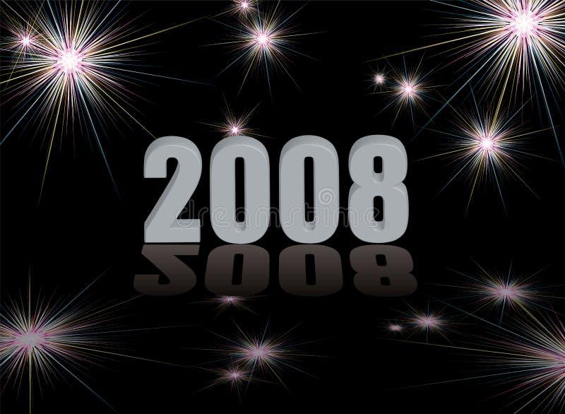2008 fuochi d'artificio illustrazione vettoriale