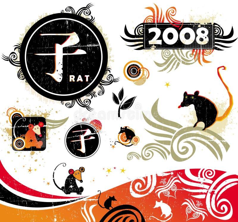 2008 - jaar van rat. Vector reeks royalty-vrije illustratie