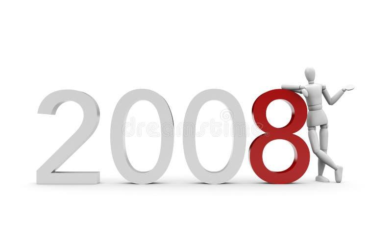2008 som kommer royaltyfri illustrationer