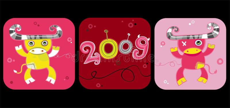 2009年动画片黄牛集 向量例证