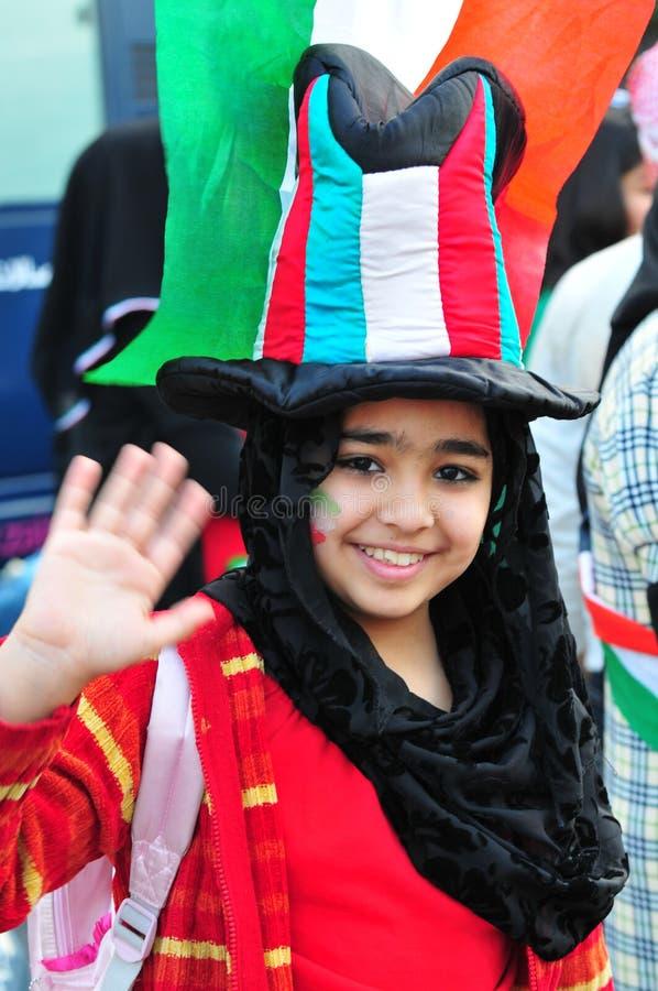 2009年febrayer hala 免版税库存图片