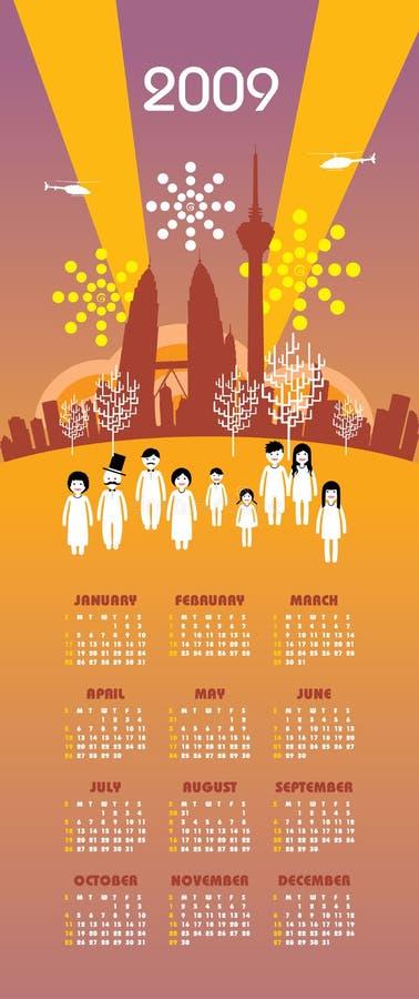2009 ευτυχές διανυσματική απεικόνιση