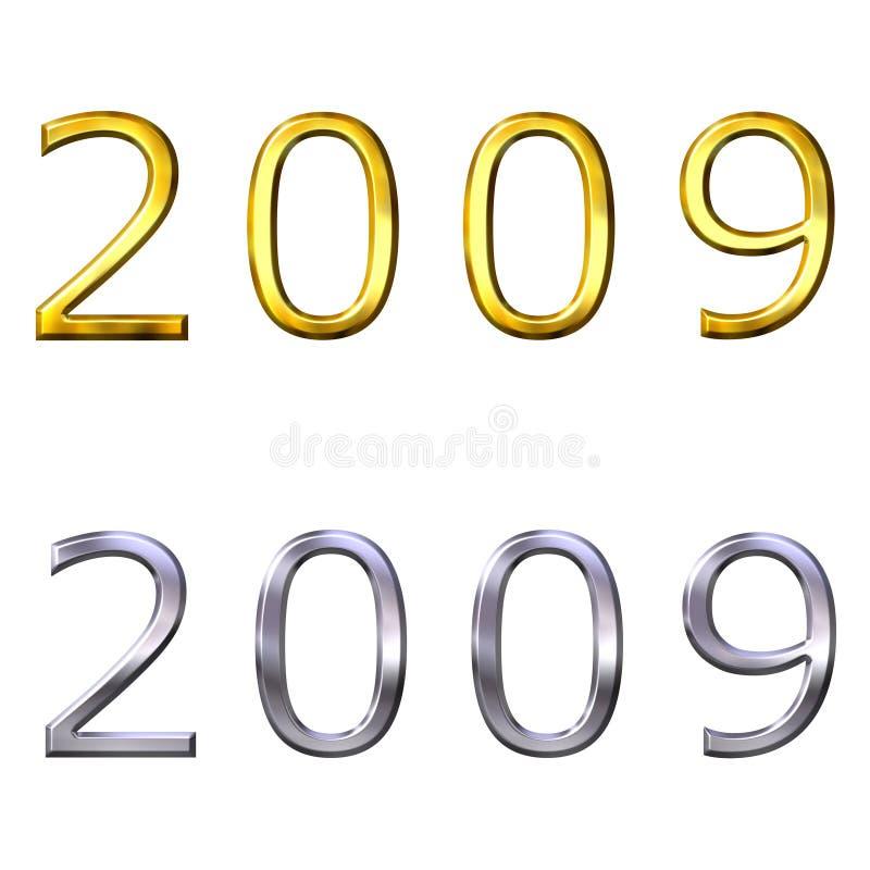 2009 3d金银年 库存例证