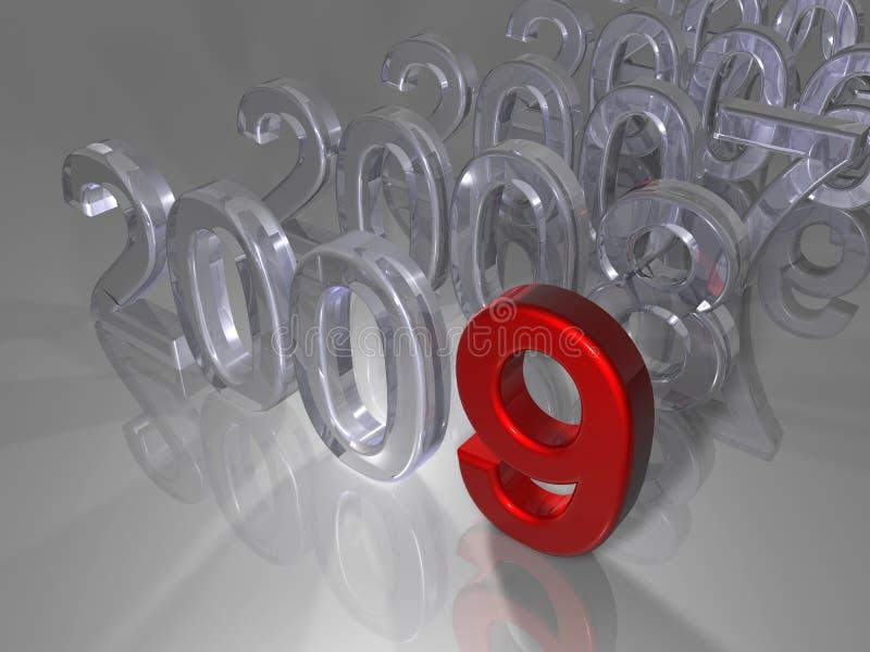 2009 brillante ilustración del vector
