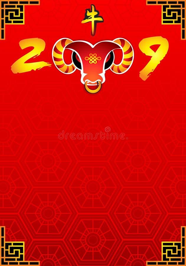 2009 byka chiński nowy rok ilustracji
