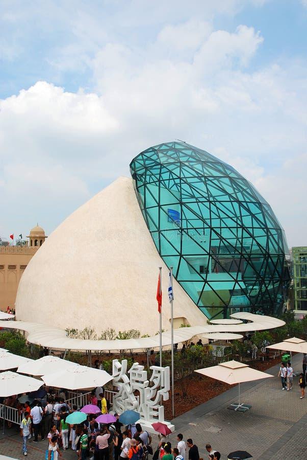 2010年商展以色列亭子上海 库存图片