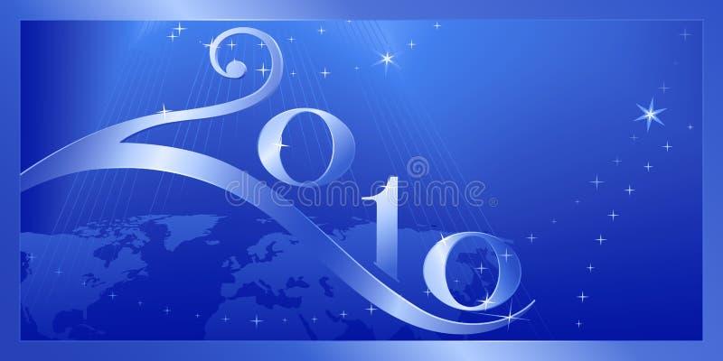 2010年圣诞节愉快的快活的新年度 库存例证