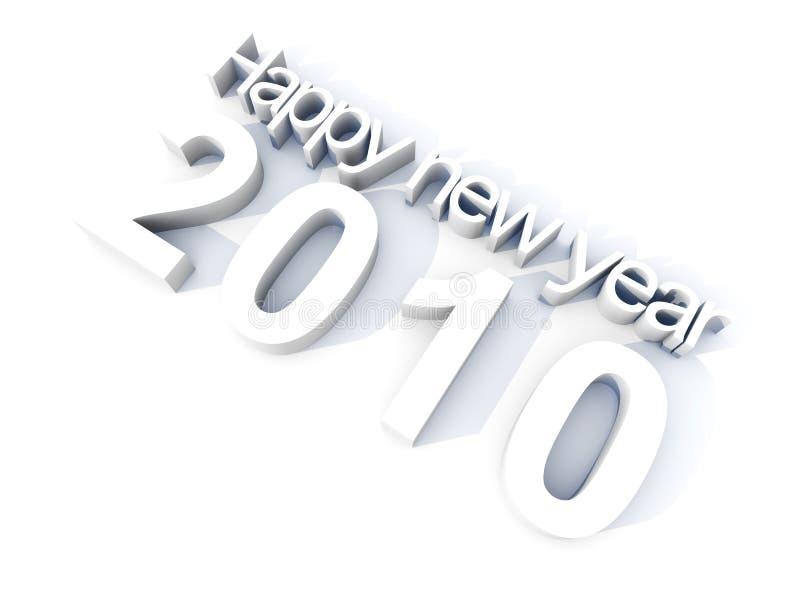 2010新年好 向量例证