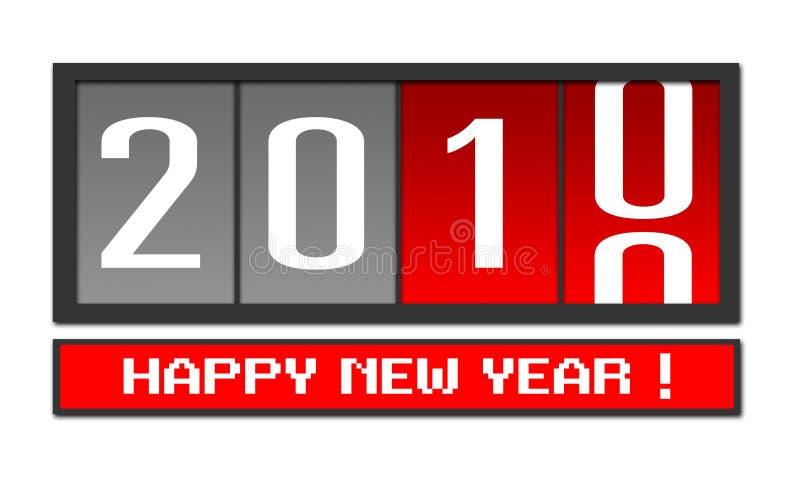 2010新年度 向量例证