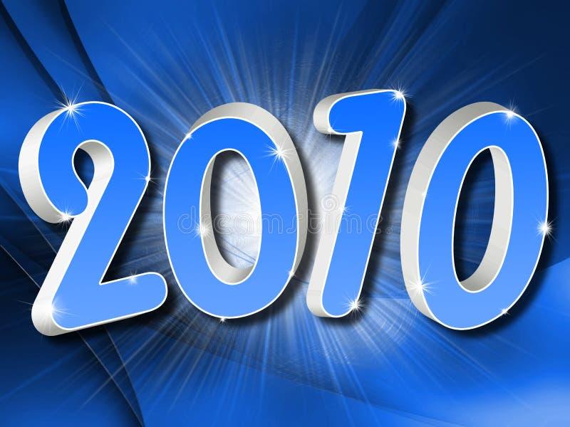 2010 καλή χρονιά στοκ εικόνα με δικαίωμα ελεύθερης χρήσης