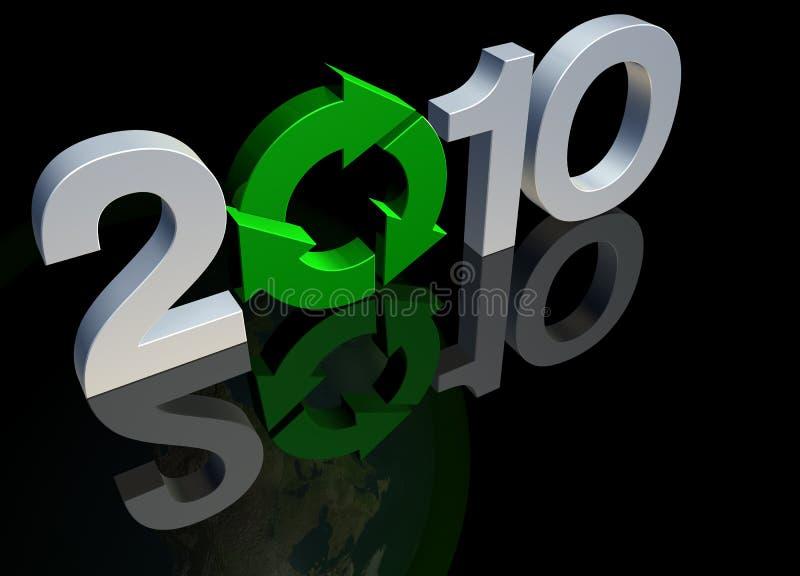 2010 ο πλανήτης μας σώζει απεικόνιση αποθεμάτων