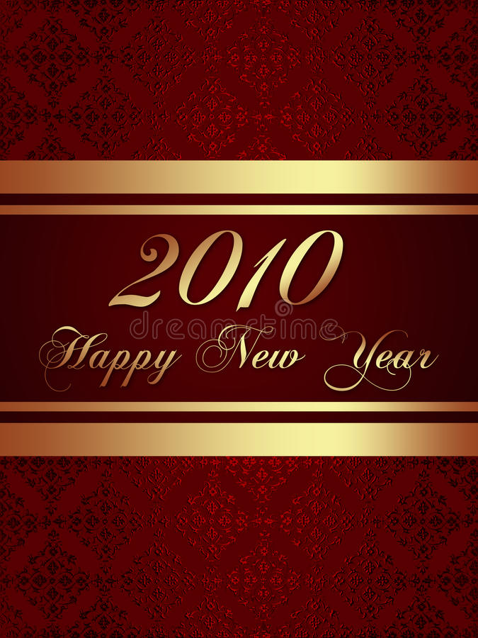 2010 счастливых Новый Год иллюстрация штока