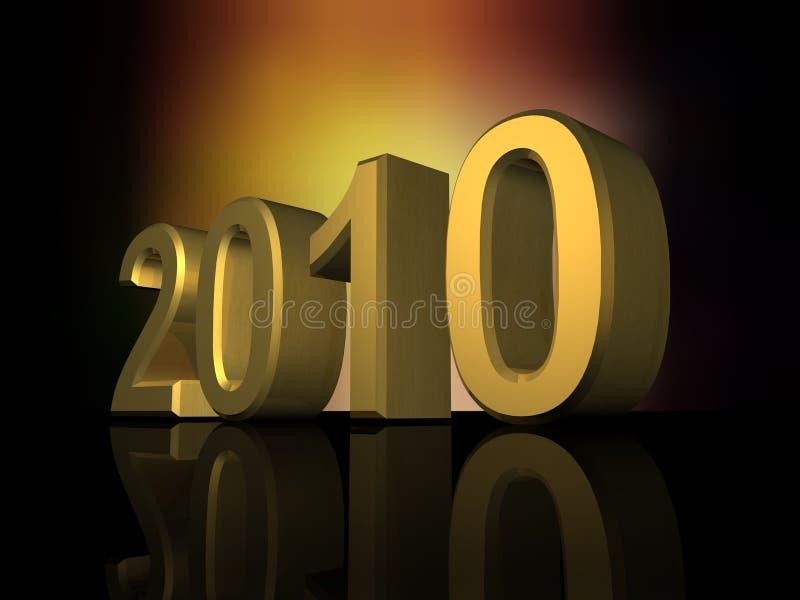 2010 Años Nuevos ilustración del vector