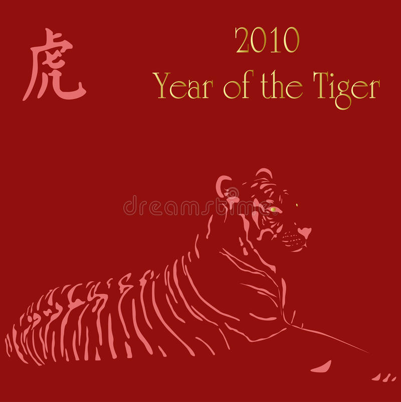 Download 2010 chinese new year card stock vector. Illustration of clipart - 11702078