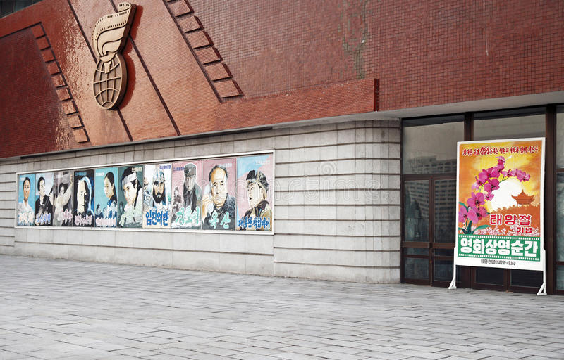 2010 dpr Korea fotografia stock