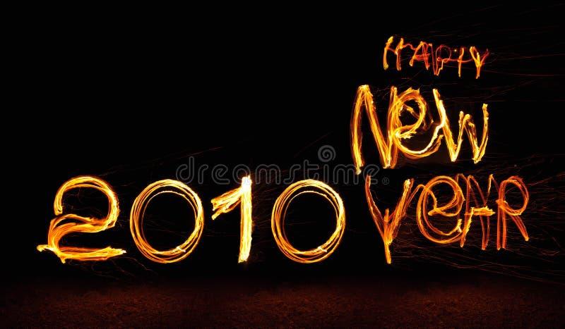 2010 Happy New Year royalty free stock photo