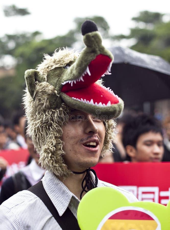 Download 2010 Taiwan LGBT Pride Parade Editorial Photography - Image: 16778167