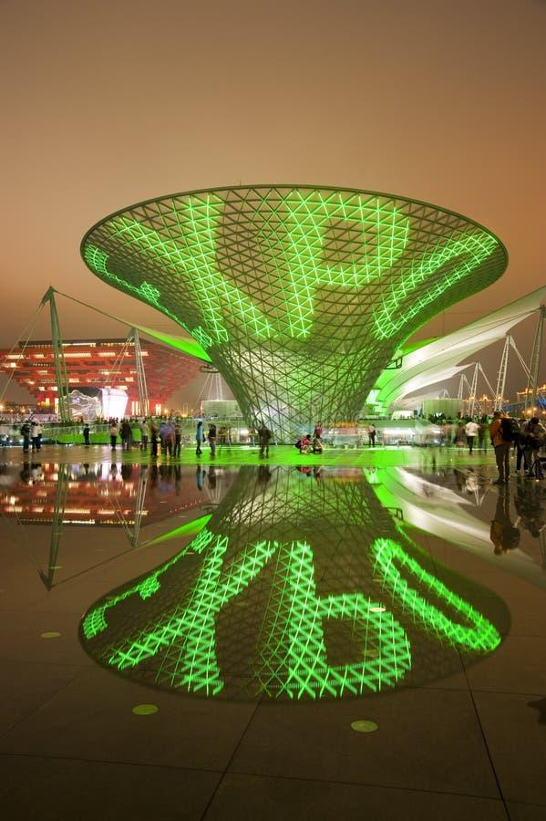 2010 world expo royalty free stock photography