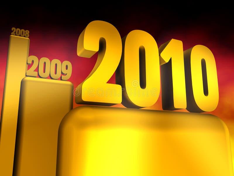 2010 złocistych rok ilustracja wektor