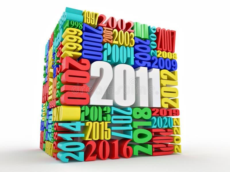 2011年包括的多维数据集新的编号年 向量例证