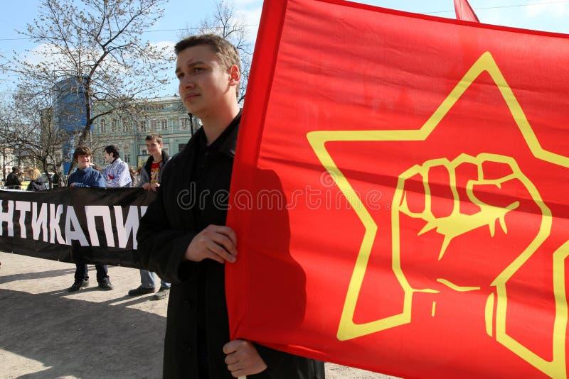 2011年反资本主义沼泽莫斯科 免版税库存照片