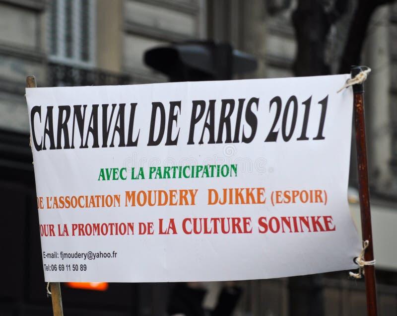 2011年狂欢节巴黎 库存照片