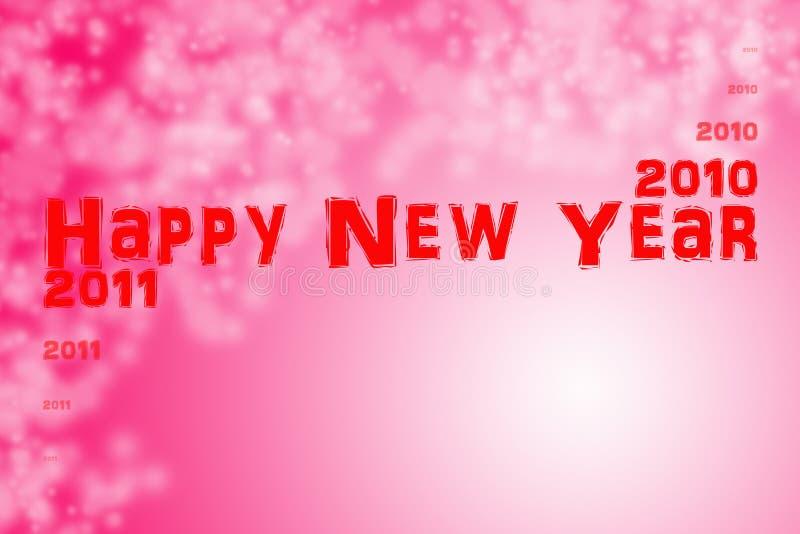 2011新年度 库存照片