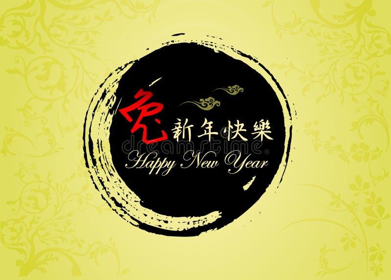 2011 è anno del coniglio - per il nuovo anno cinese royalty illustrazione gratis
