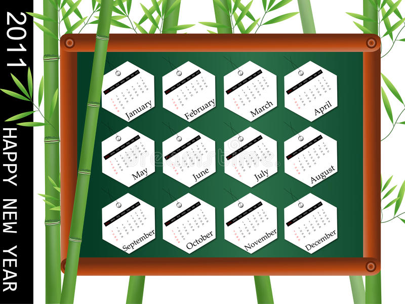 2011 ημερολογιακές ετικέττ& ελεύθερη απεικόνιση δικαιώματος