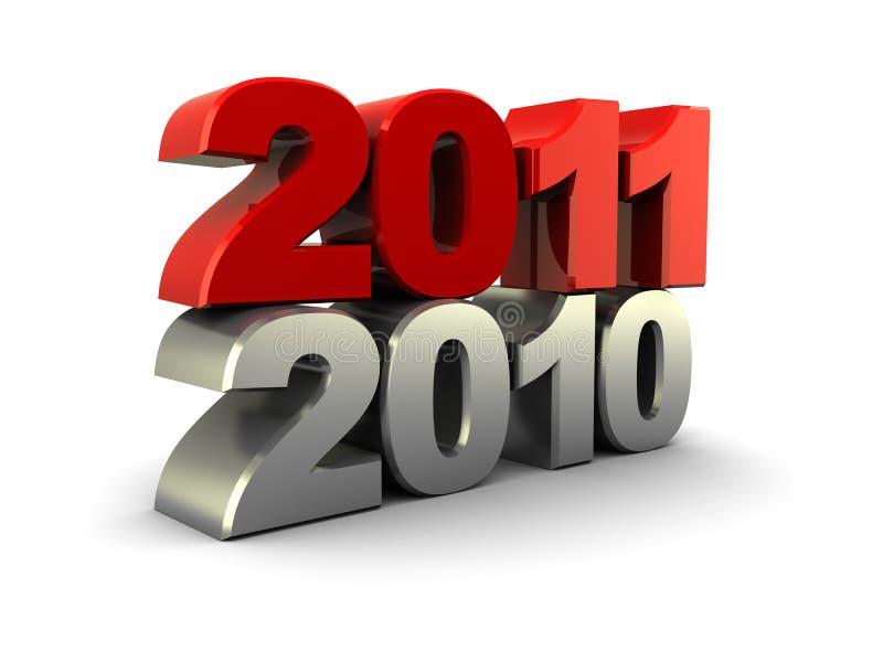 2011 год иллюстрация вектора