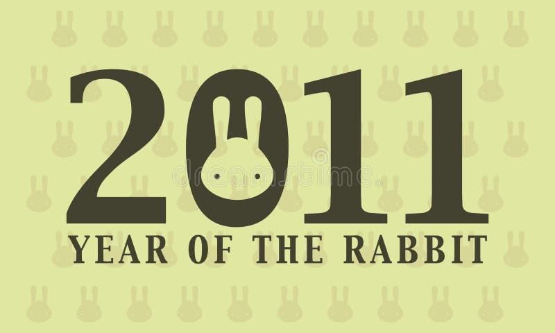 2011 anno di coniglio illustrazione vettoriale
