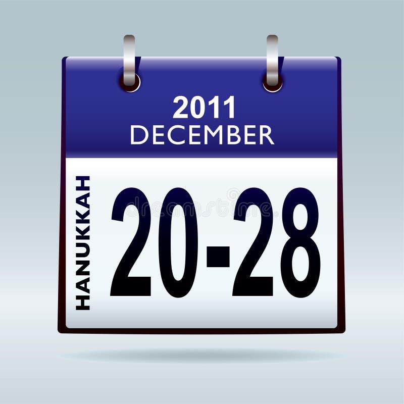 2011 błękit Hanukkah ilustracji
